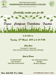 degree certificate distribution