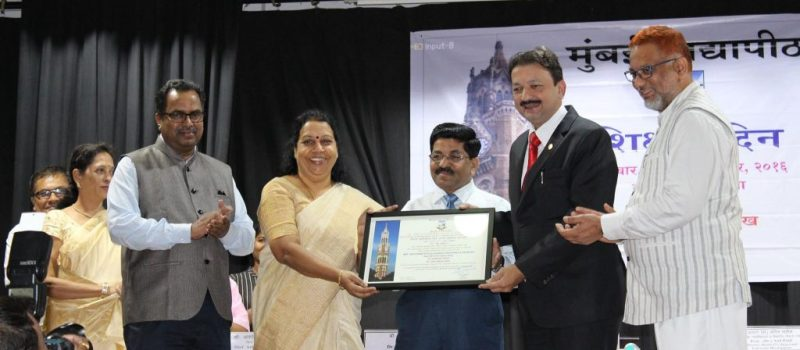Dr. Usha Mukundan | Best Teachers Award by University of Mumbai