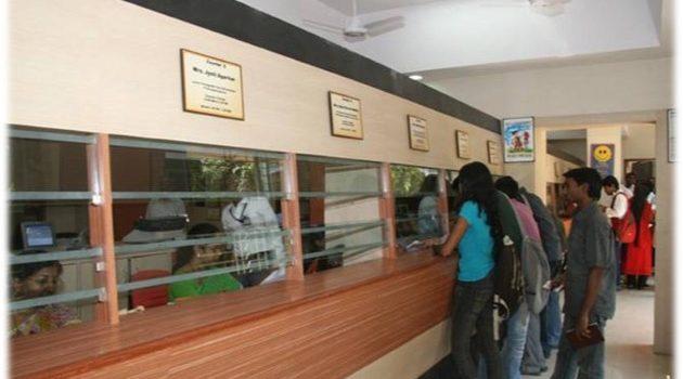 R J College | Office